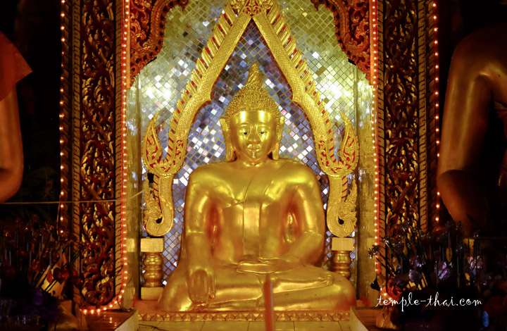 Phra Chao Tan Jai (พระเจ้าทันใจ)