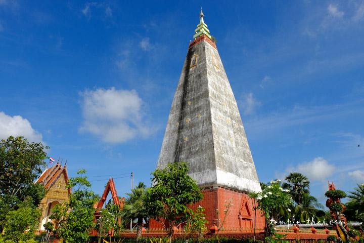 Phrathat Phrai Bung