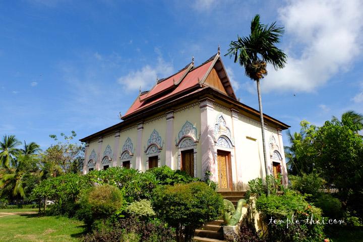 Wat Phrai Bung