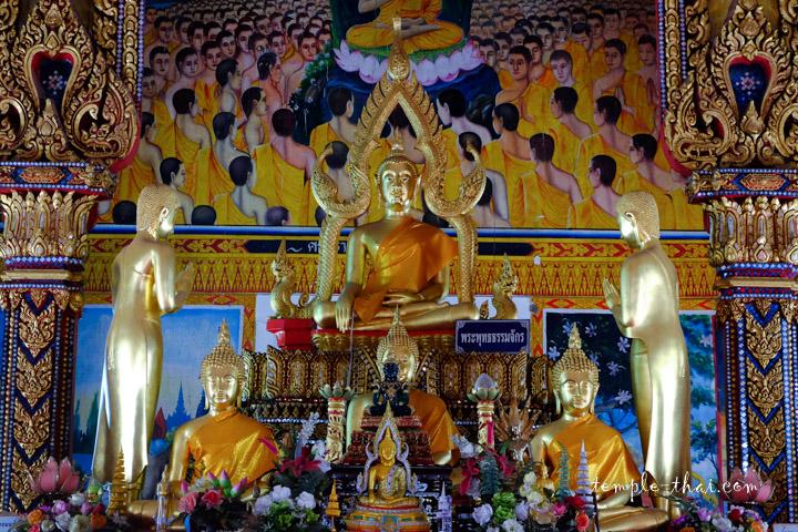Phra Phuttha Thammachak (พระพุทธธรรมจักร)