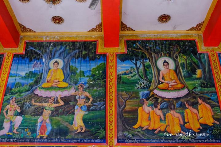 Deux scènes de la vie du Bouddha