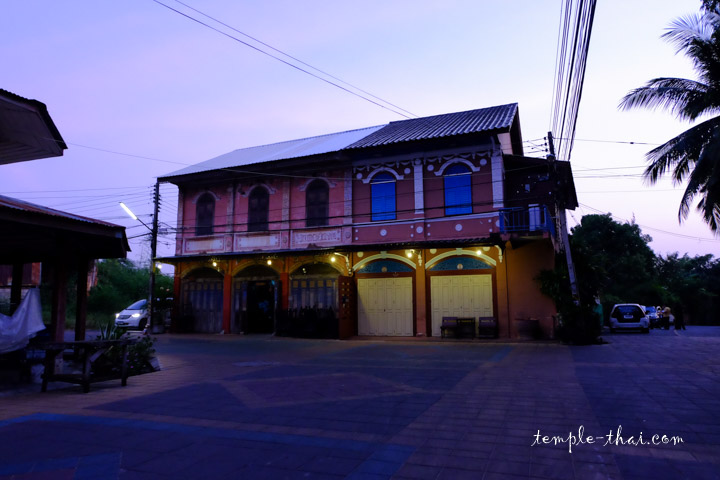 Muang Kao Ban Singh Tha