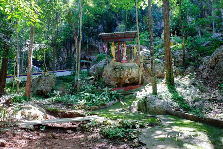 Tham Photisat