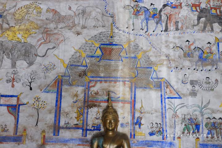 Wat Chakkrawan Phumphinit