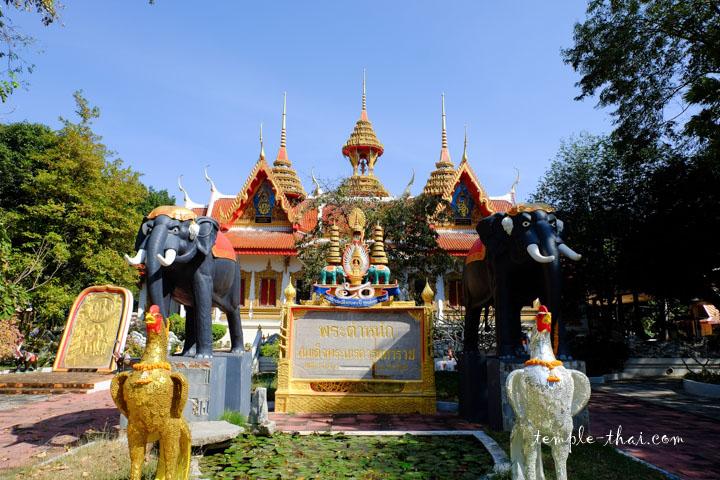 Pavillon en l'honneur du roi Naresuan