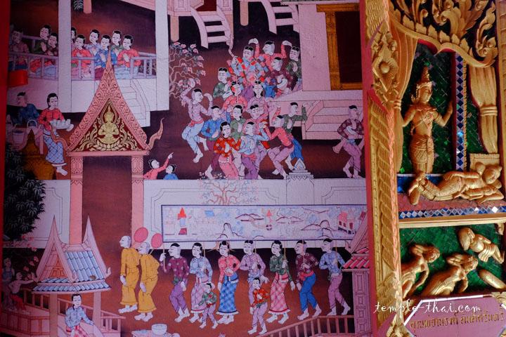 Illustration d'un festival religieux bouddhiste