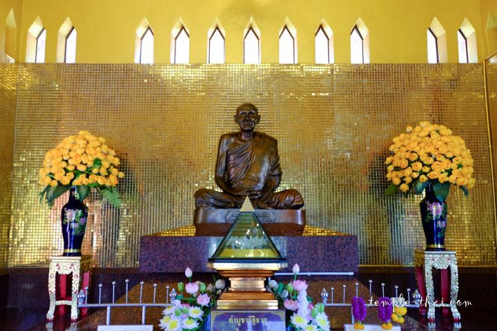 Luang Pu Sao (หลวงปู่เสาร์)