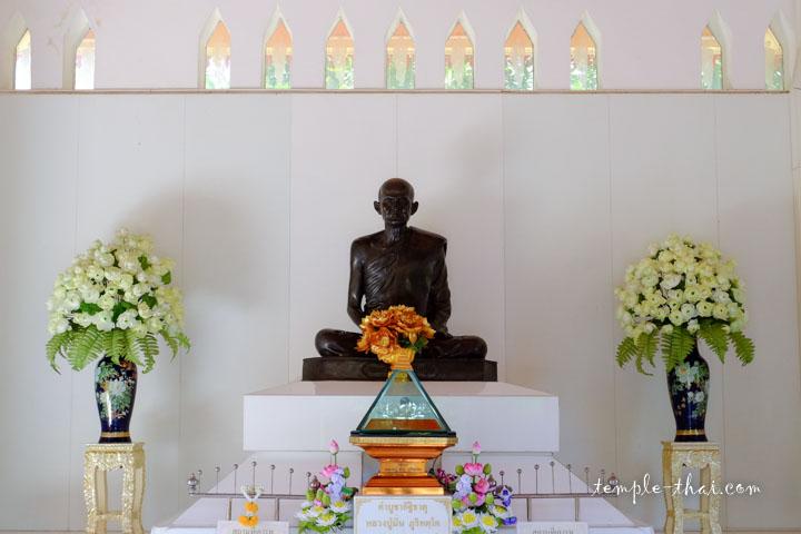 Luang Pu Man (หลวงปู่มั่น)