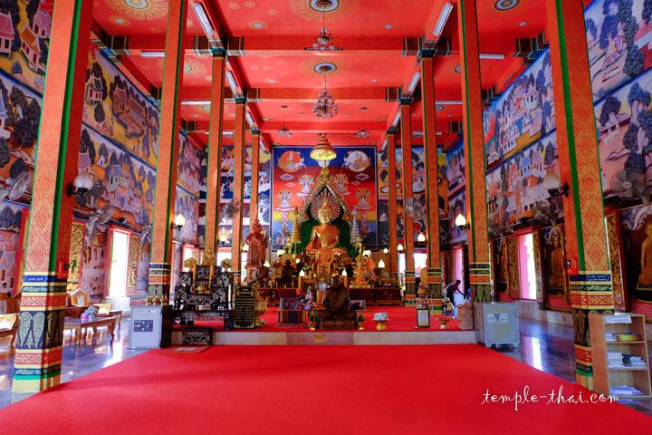 Wat Liab Ubon Ratchathani
