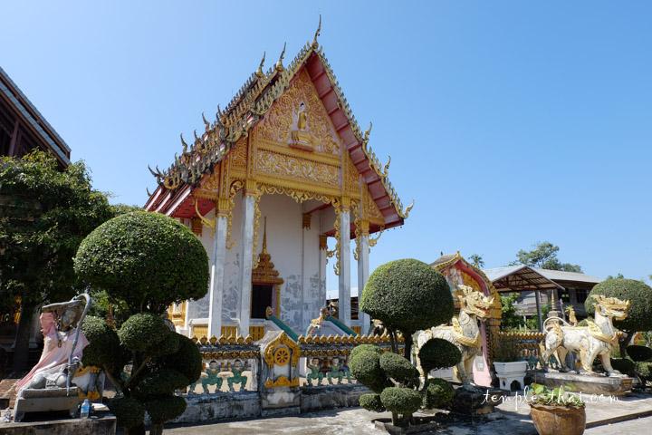 Wat Maha Phrom Photirat
