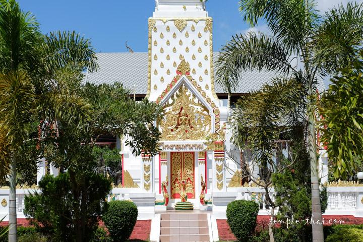 Phrathat Maha Phrom