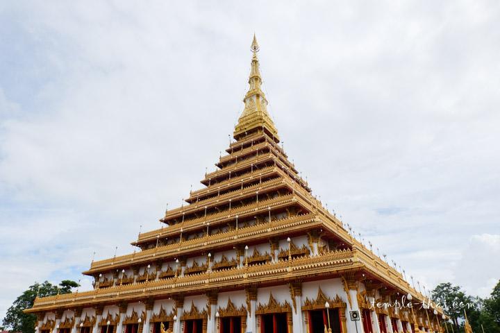 Phra Mahathat Kaen Nakorn (พระมหาธาตุแก่นนคร)