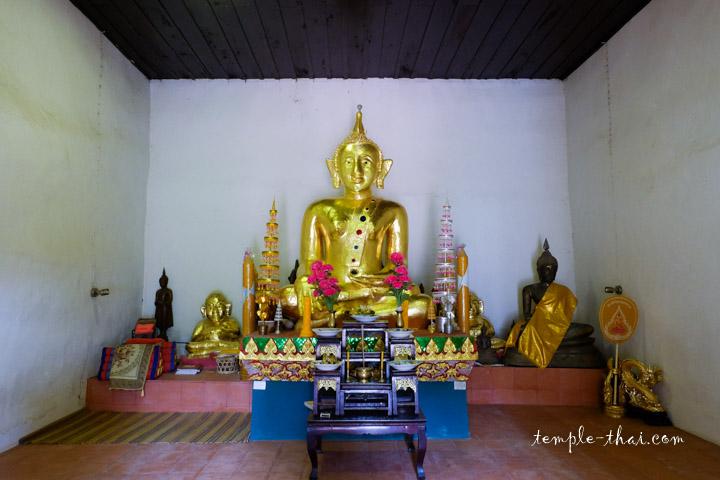 Wat Norawararam