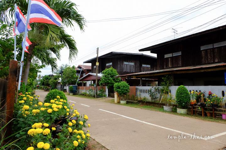 Un village en Isan