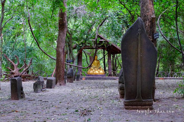 Sema de l'ère Dvaravati