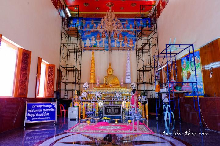 Wat Photaram Tha Khrai