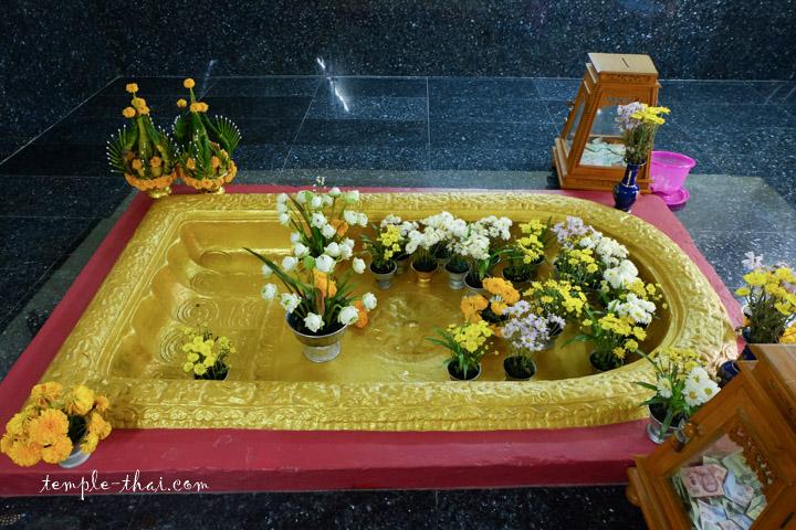 Wat Phra Phutthabat Bua Bok