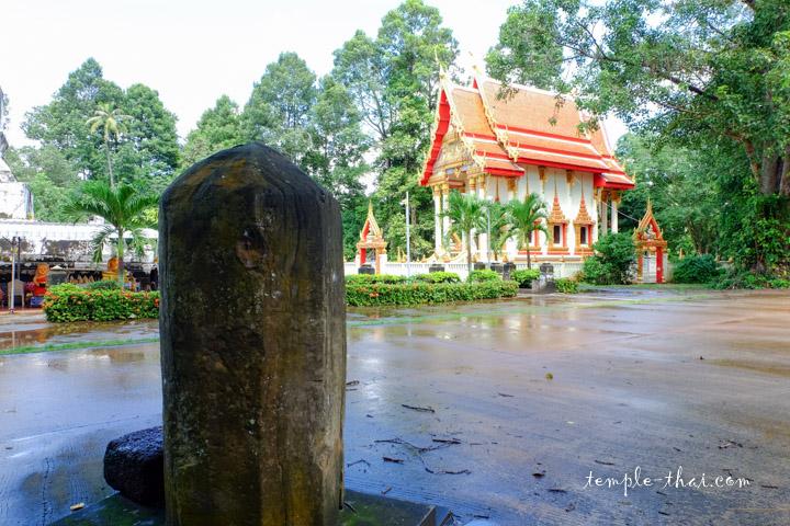 Wat Phrathat Don Kaeo