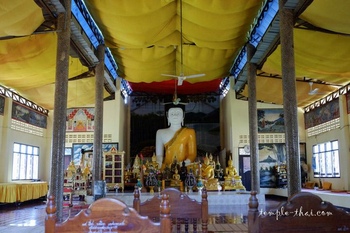 Wat Phrathat Dum