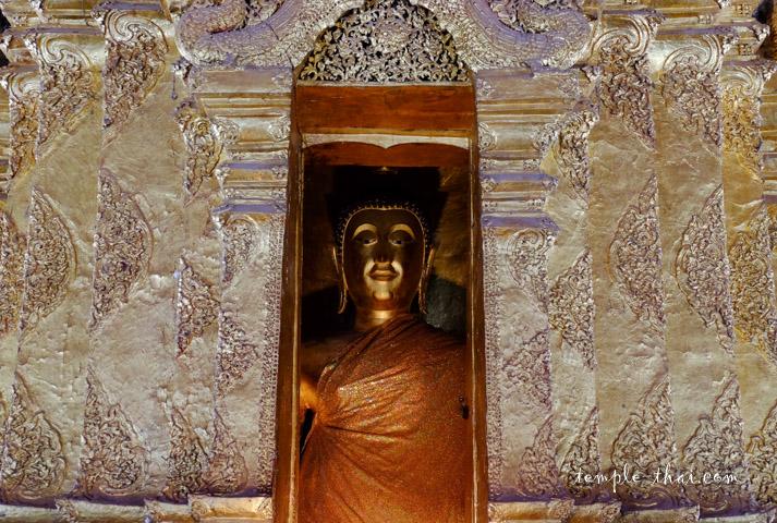 Phra Chao Lan Tong (พระเจ้าล้านทอง)