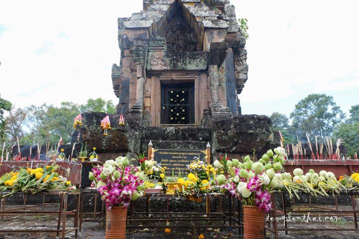 Phrathat Narai Chaeng Waeng