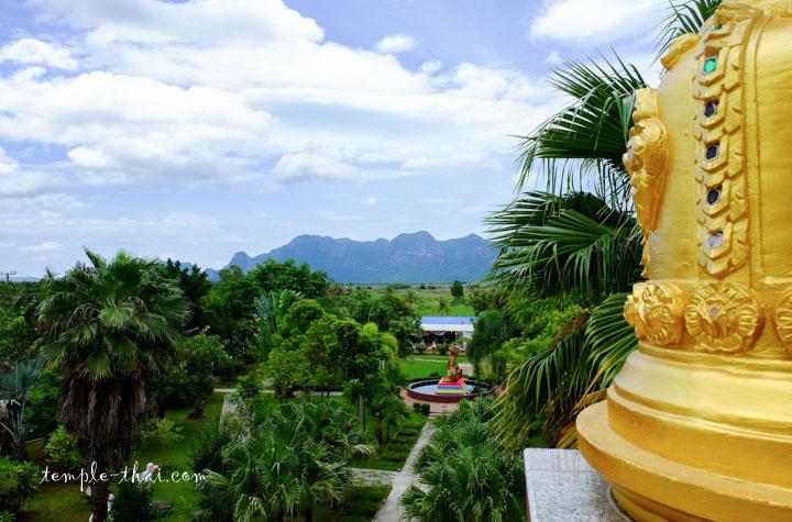 Parc National de Sam Roi Yot