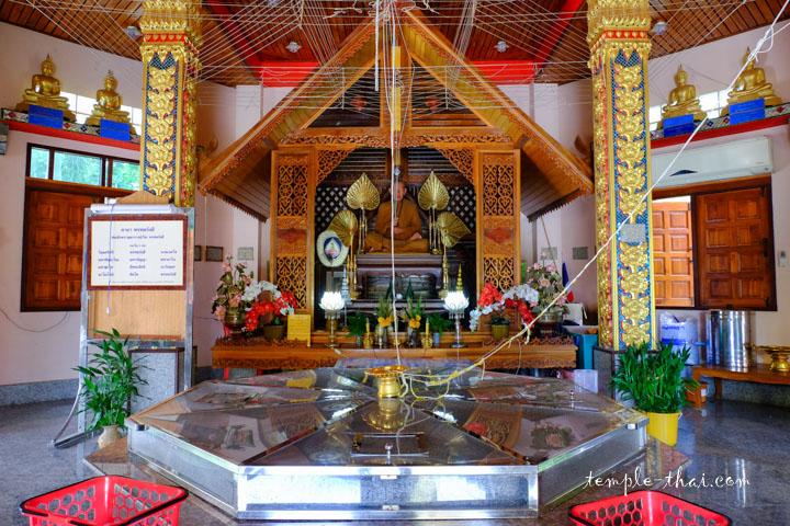 Wat Tan Chet Yot