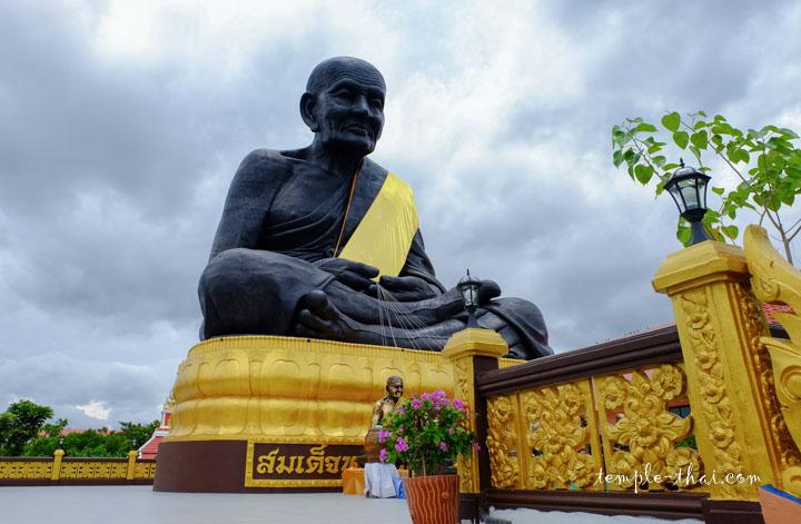 Luang Pu Tuat (หลวงปู่ทวด)