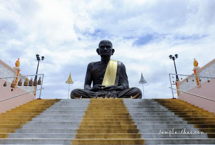 Luang Po Ngen (หลวงพ่อเงิน)