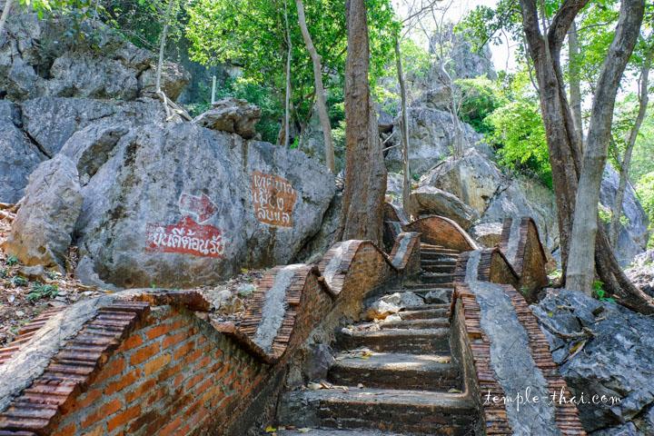 escalier dans la nature