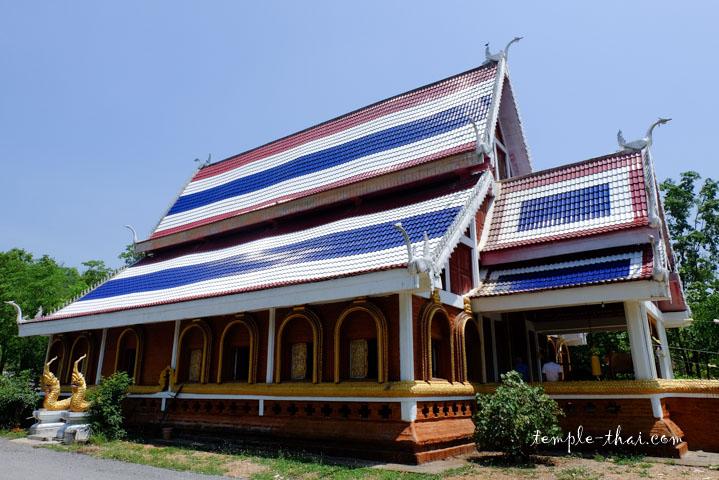 Le drapeau national sur le toit