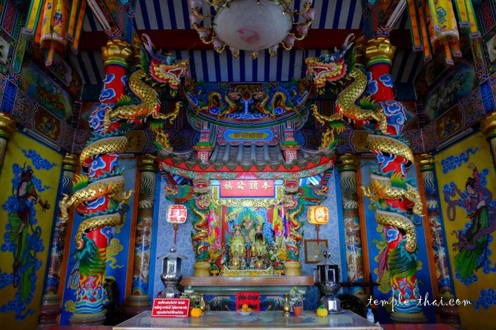 Sanctuaire chinois bleuté