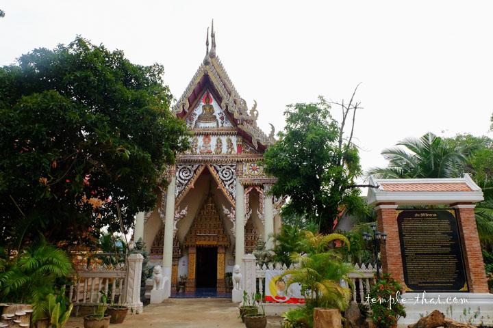 Le Viharn moderne du bouddha sacré