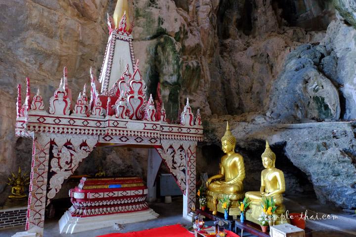 L'empreinte du Bouddha