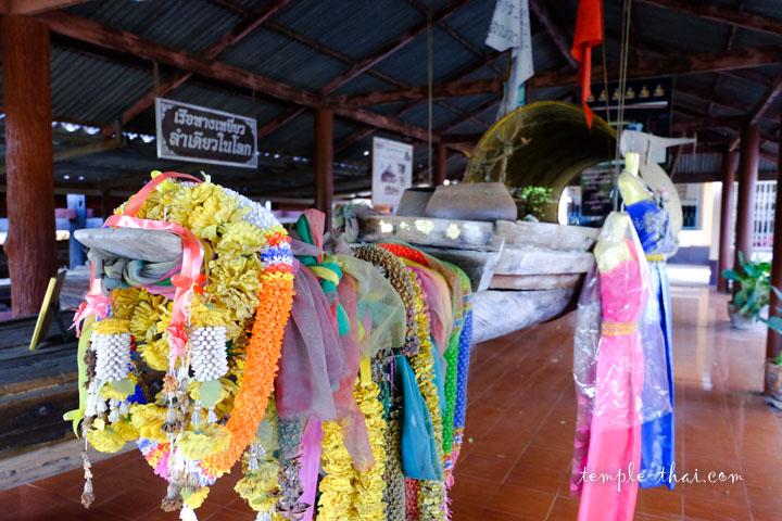 Le musée du bateau du Wat Yang Na Rangsi
