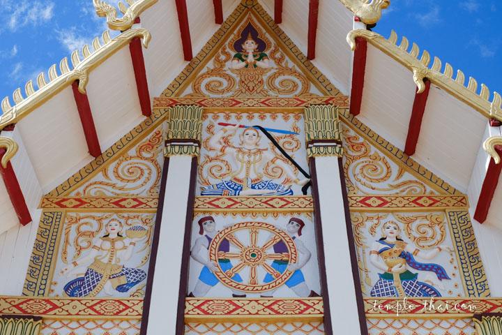 Wat Burapa