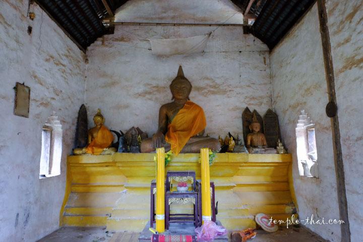 Wat Rasiyaram
