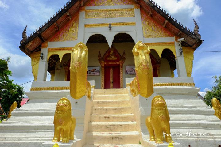 Wat Sophon Wiharn