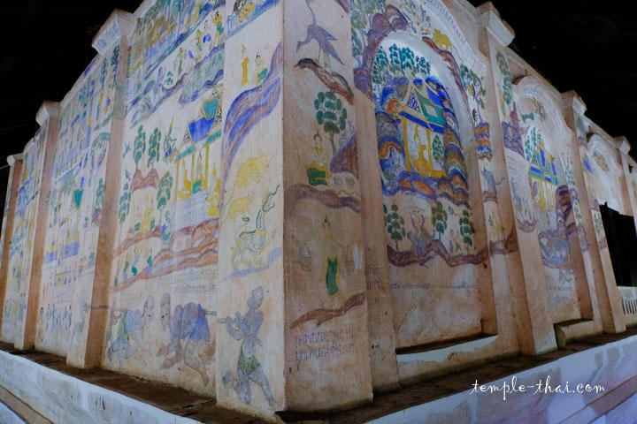 Wat Udom Pracharat