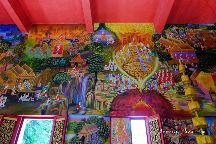 Peinture murale colorées