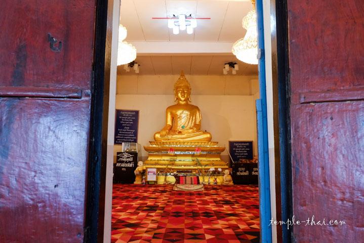 Wat Khumpa Pradit