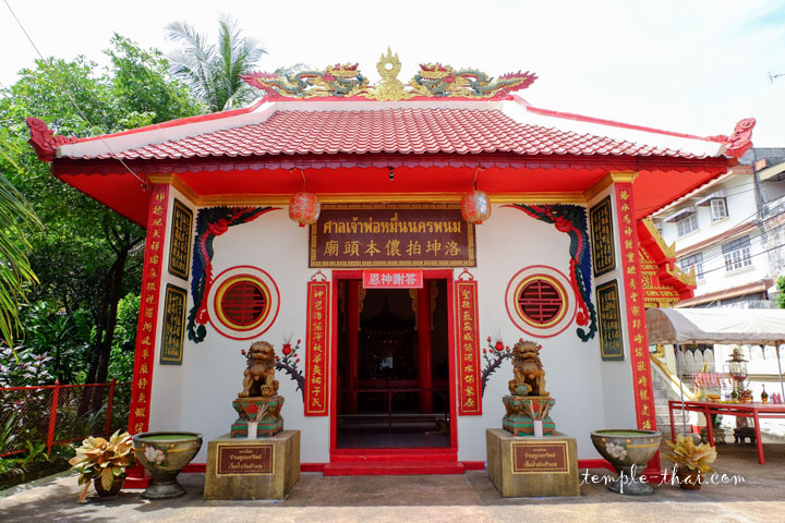 San Chao Po Muen Nakhon Phanom (ศาลเจ้าพ่อหมื่นนครพนม)