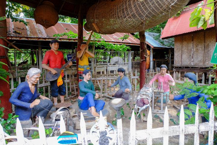Wat Pa Saeng Arun
