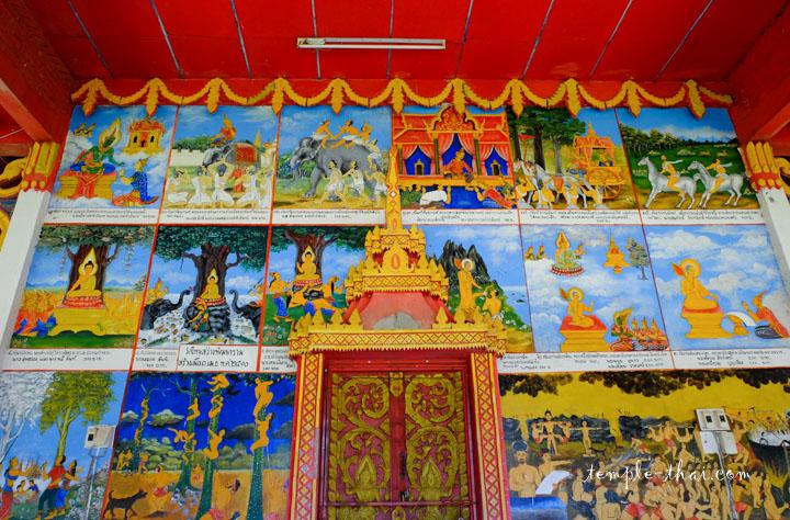Wat Phon Sawang Pattanaram