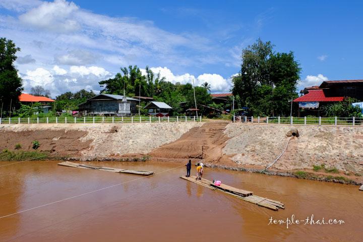 La rivière séparant la Thaïlande et le Laos