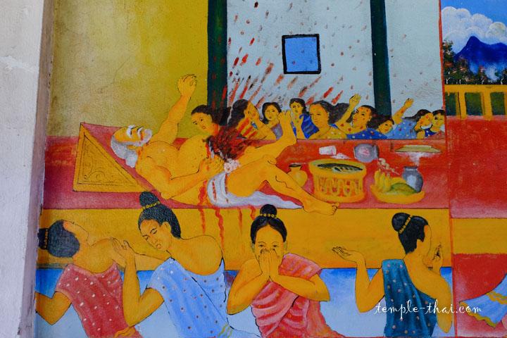 peinture illustrant un repas