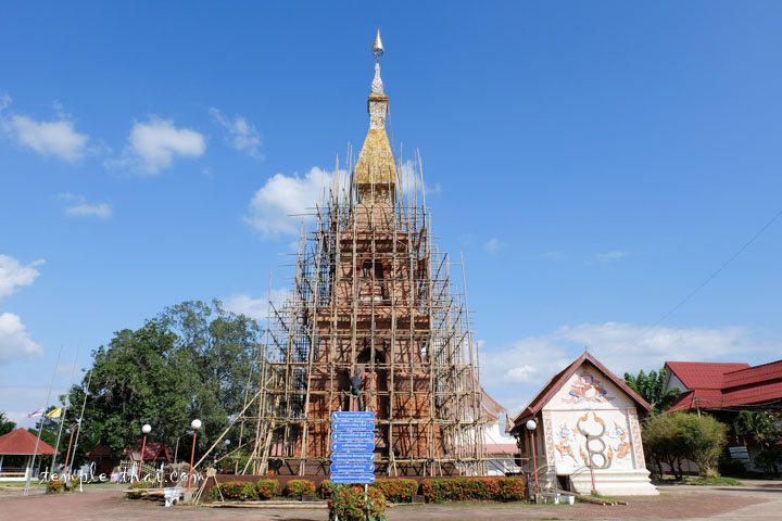 Wat Phrathat Si Mongkol