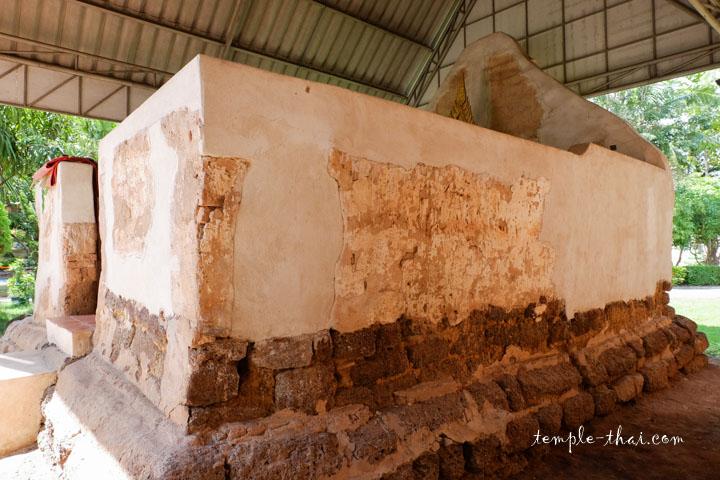 Wat Si Khun Muang Nong Bua Lamphu