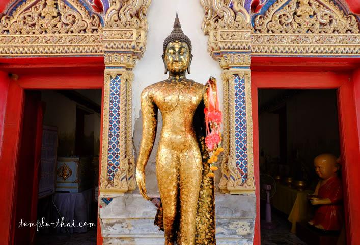 Wat Klang Bang Phra