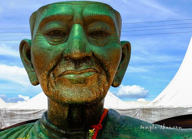 Luang Pu To (หลวงปู่โต)
